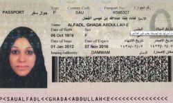 سعودية تطلب اللجوء لإنقاذ أسرتها بعد تهديدها بطلب غير أخلاقي