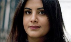 اعتقال السعودية للناشطة لجين الهذلول نفاق صادم