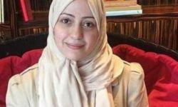منظمة العفو الدولية تطالب بحرية إسراء الغمغام