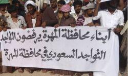 عُمان وأطماع أبوظبي والرياض في المهرة اليمنية.. ما مآلات الصراع