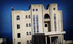 نهب قصر المعاشيق الرئاسي بعد فتح الانتقالي الجنوبي أبوابه