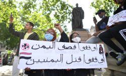 لندن.. مظاهرة رافضة للحرب السعودية في اليمن