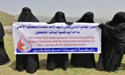 منظمة حقوقية تتهم التحالف السعودي بقتل 210 مختطفين باليمن