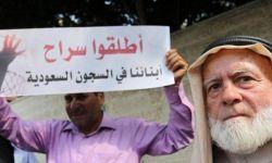 السعودية تبدأ محاكمة قيادي في حماس وفلسطينيين آخرين