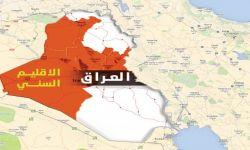 هل اتفقت أمريكا والسعودية على تقسيم العراق