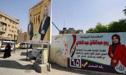 مصادر تكشف عن إنفاق سعودي كبير لكسب النفوذ في انتخابات العراق
