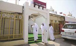 قطر تدعو السعودية إلى تسهيل الحج لمواطنيها
