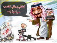 محمد بن سلمان في غياب ابيه