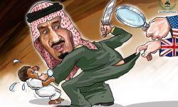 اليمن يؤرق ابن سلمان والاعدامات هي الحل الجديد