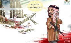 حروب السعودية الإقليمية العقيمة وعزايم السفير السعودي في الأردن