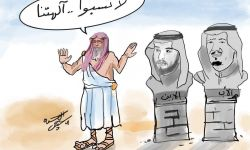 حديث نبوي يصف حكام ال سعود والمطبلين لهم بدقة