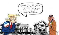 ابن سلمان يغازل ترامب حول الاحتجاجات الأمريكية