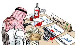 بالمنشار والأسيد.. هكذا يحاول بن سلمان بناء الدولة السعودية الرابعة