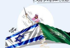 العلاقات السعودية اليهودية
