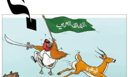قصة صعود ولي العهد السعودي المتهور بن سلمان