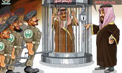 ابو منشار يعتقل الامير محمد بن نايف