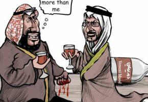 ابن سلمان يكرع بالدم اليمني