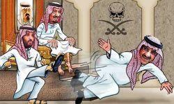 شبح ابن نايف يطارد ابن سلمان