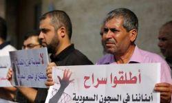 حماس: مبادرة أنصار الله تسعى لإطلاق معتقلينا في سجون آل سعود