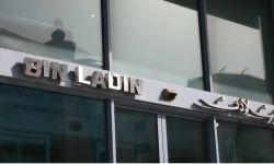 مجموعة بن لادن تفشل في دفع رواتب موظفيها