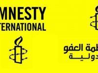 أمنستي… تدعو الأوروبيين لوقف انتهاكات حقوق الإنسان في السعودية