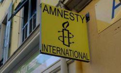 العفو الدولية تدعو لإطلاق سراح الناشطات المعتقلات