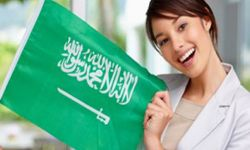 ما الجدوى من انشاء هيئة الترفيه السعودية