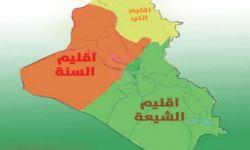 ابن سلمان يقود مؤامرات خطيرة لتفكيك العراق