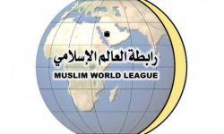 لو أن رابطة العالم الإسلامي استحت من المسجد الأقصى