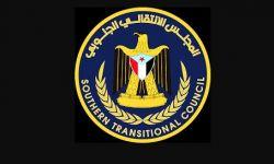المجلس الانتقالي الجنوبي يعتزم إعلان انفصال حضرموت