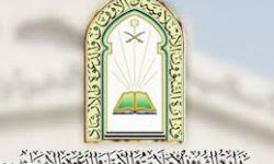 برنامج للأوقاف مخصوص لمهاجمة جماعة الإخوان المسلمين