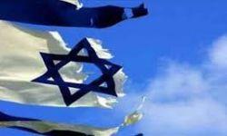 ال سعود يحاوِلوا استدرار عطف اليهود عن طريق استيراد الغاز والسلام
