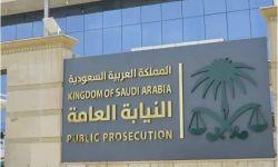 السلطات تدخل تعديلات على نظام النيابة العامة
