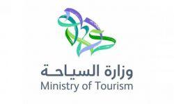 انخفاض حاد في قطاع السياحة بالسعودية بسبب كورونا