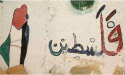 حركة حماس تطالب مجددًا السعودية بإطلاق سراح معتقليها