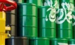 تهاوي أسعار النفط يضغط على موازنة السعودية