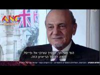 تركي الفيصل يلتقي قناة عبرية.. ويؤكد: لم ألتقي بيريز خوفًا من افتضاح اللقاء