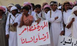 سكان المهرة يطردون قوات سعودية من مبنى حكومي