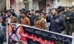 احتجاجات شعبية واسعة في باكستان ضد زيارة محمد بن سلمان ومتظاهرون يصفونه بالعميل الاسرائيلي