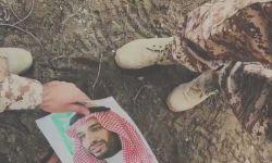 جنود سعوديون يسبون سلمان وأبنه ويحرقون صورة ابنه