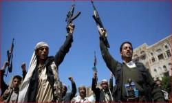 العدوان السعودي على اليمن ساهم بتغذية الجماعات الإرهابية بالأسلحة المتطورة