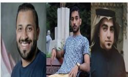 السلطات السعودية تعتقل ثلاثة شباب من القطيف