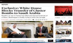 القنابل العنقودية في اليمن؛ من يتحمّل مسؤوليتها؟