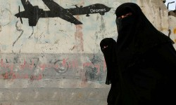 العدوان السعودي يهين قوارير اليمن