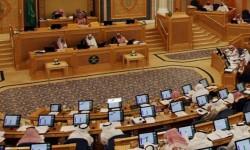 لجنة بالشورى تتهم «العمل» بزيادة البطالة في السعودية