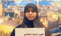 حقوقية سعودية تكشف عن تعذيب أحمد بن عبد العزيز ومحمد بن نايف في المعتقل