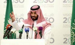 #انهيار_الاقتصاد_فقر_للسعودية ترند على تويتر احتجاجا على سياسات بن سلمان