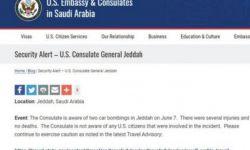 السعودية تسترت على تفجير سيارتين بجدة