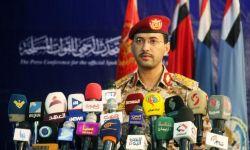 ما هي هذه حصيلة قتلى جنود آل سعود والإمارات منذ 2015؟