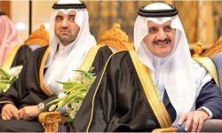 السعودية تطلق سراح وزير الداخلية ووالده سعود بن نايف